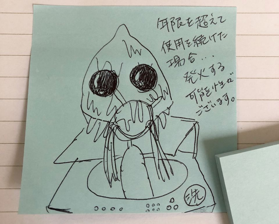f:id:b-kyoen:20180204181114j:plain