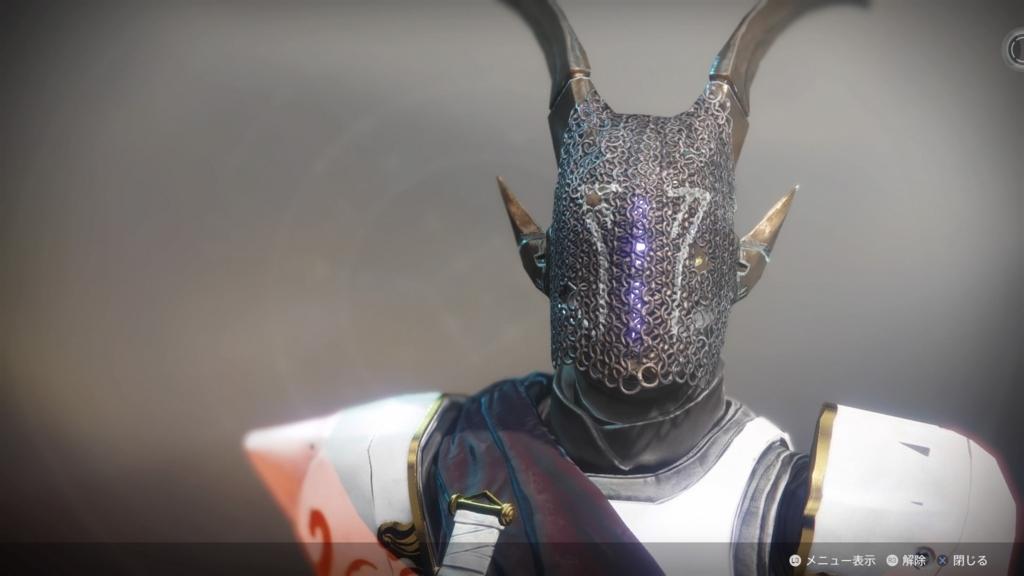 エキゾチック装備のすゝめ ~ 寡黙な者のマスク~