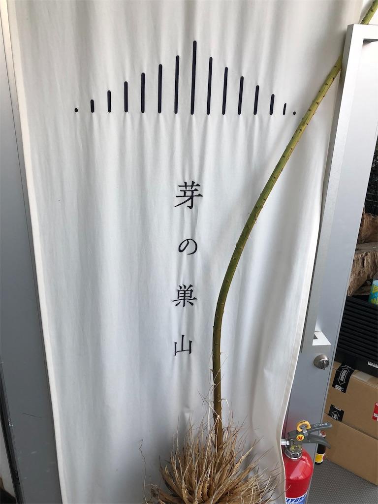 f:id:b-oyaji-yume:20180601171915j:image