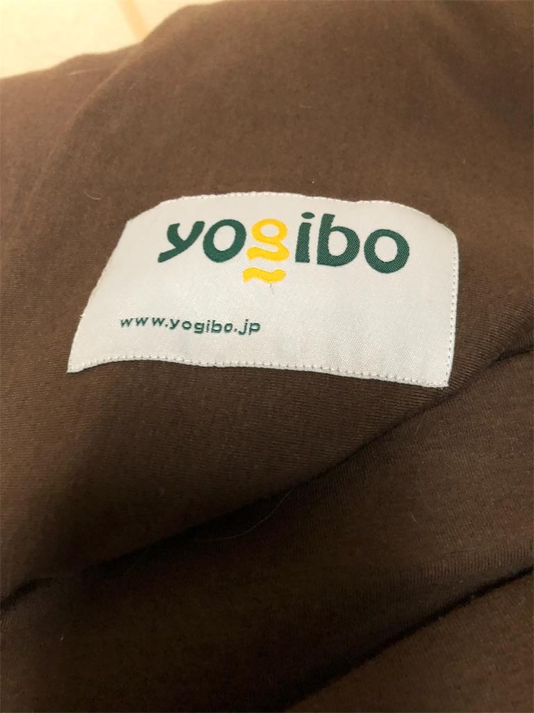 f:id:b-oyaji-yume:20180609202341j:plain