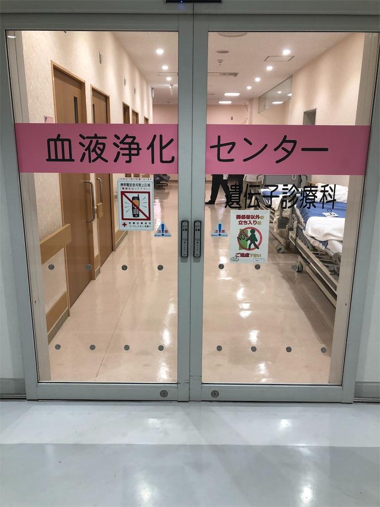 f:id:b-oyaji-yume:20180705174358j:image