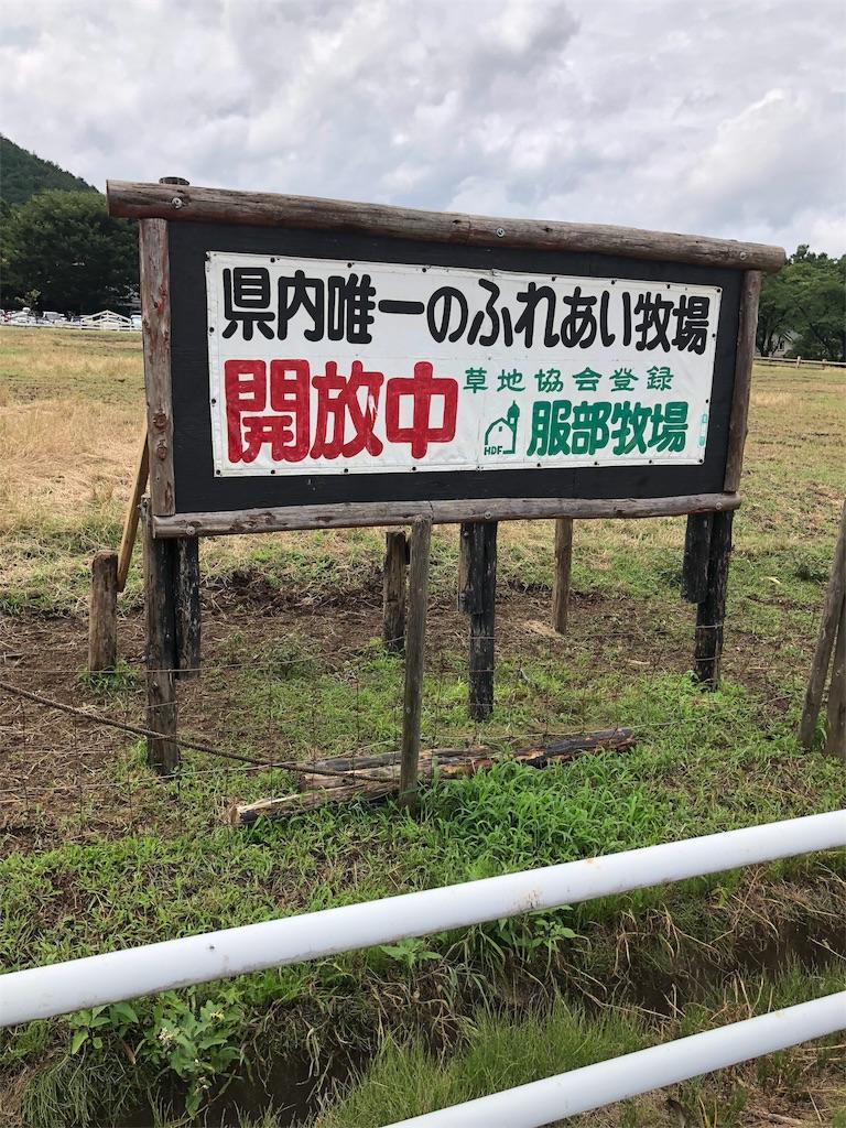 f:id:b-oyaji-yume:20180709180502j:image