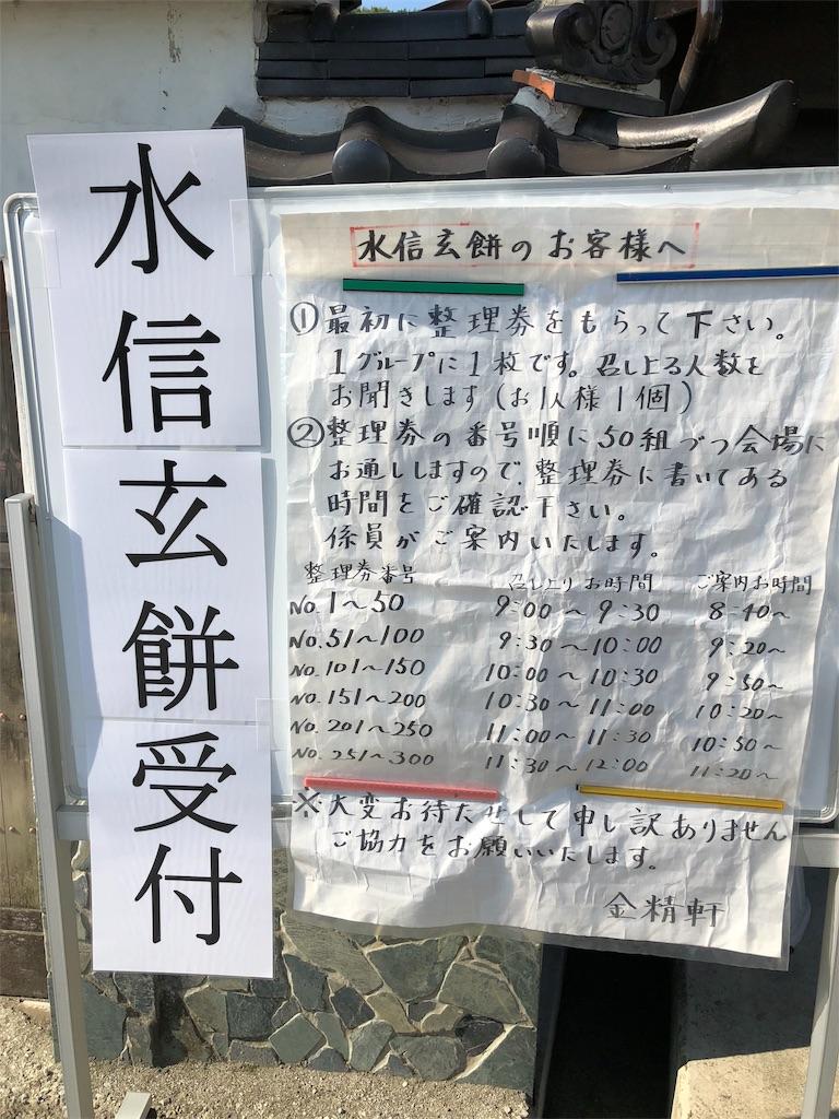 f:id:b-oyaji-yume:20180722200121j:plain