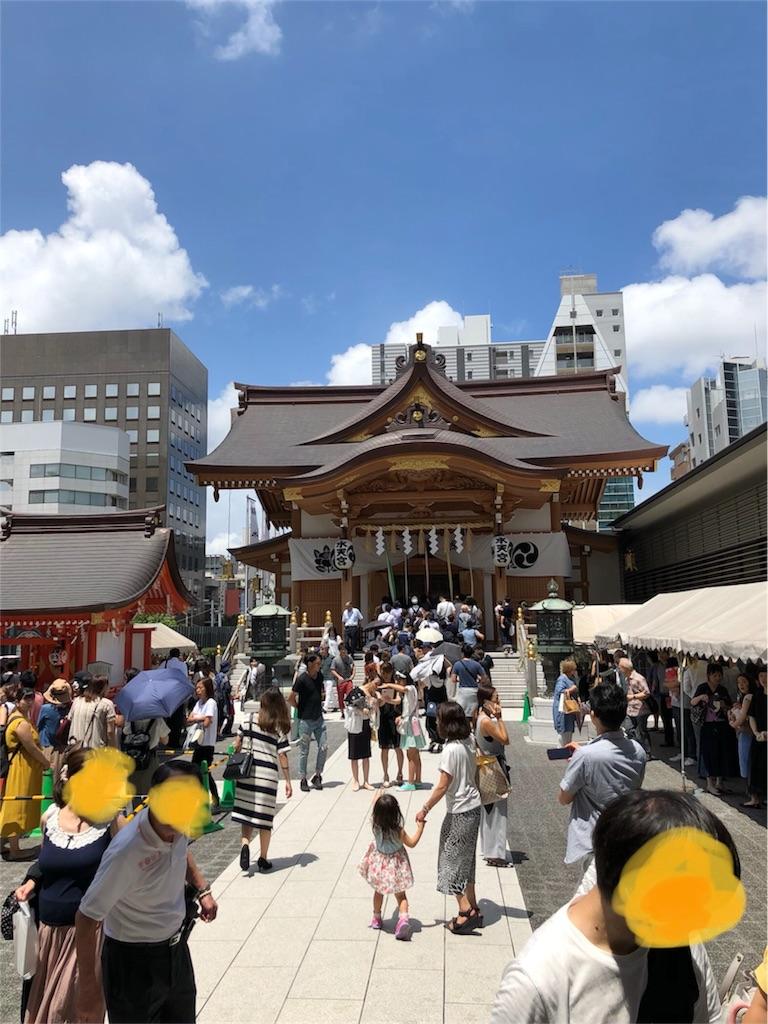 f:id:b-oyaji-yume:20180730191411j:image