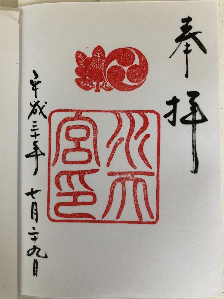 f:id:b-oyaji-yume:20180730192654j:image