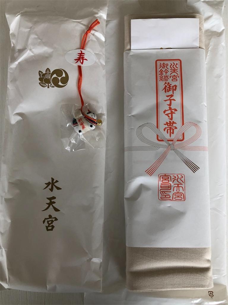 f:id:b-oyaji-yume:20180730195817j:image