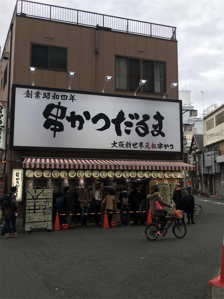 f:id:b-oyaji-yume:20180731214108j:image