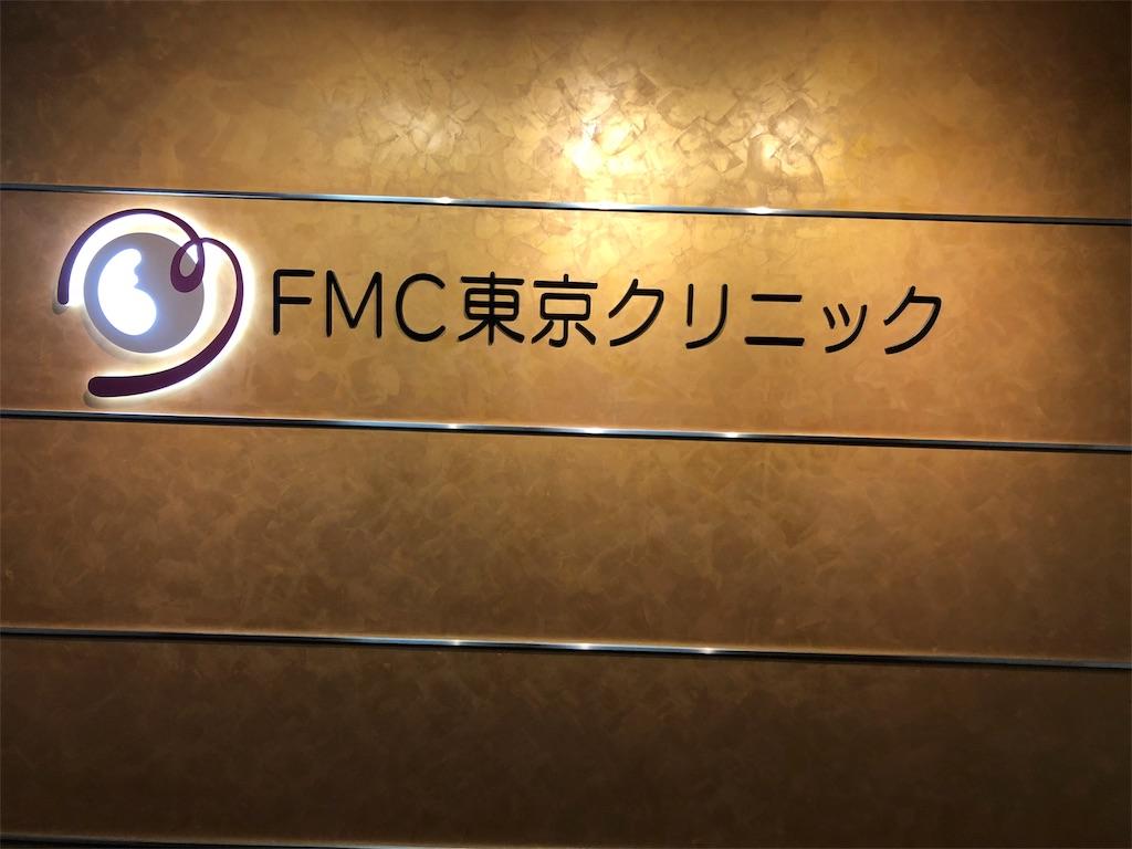 f:id:b-oyaji-yume:20180803185054j:image