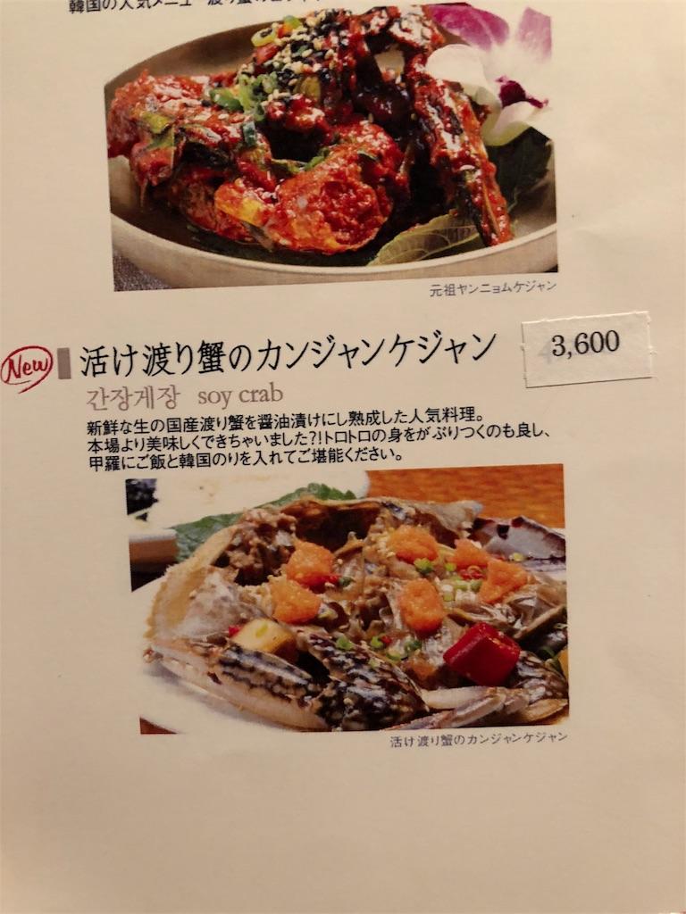 f:id:b-oyaji-yume:20180804195215j:image