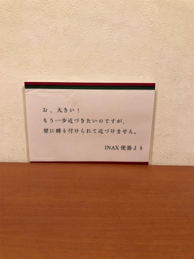 f:id:b-oyaji-yume:20180905220917j:image