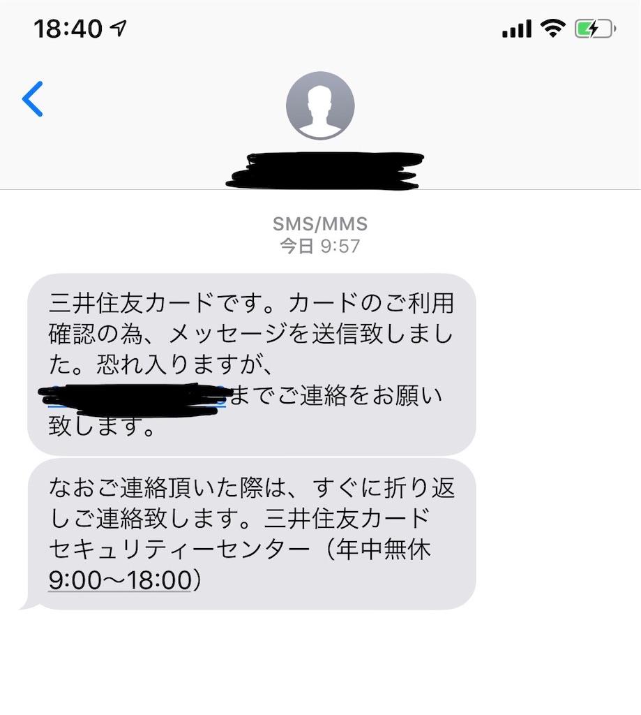 f:id:b-oyaji-yume:20181026185058j:image