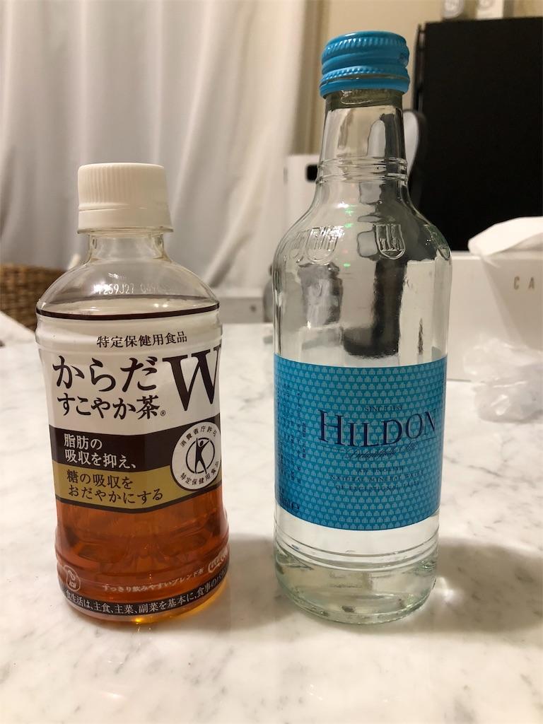 f:id:b-oyaji-yume:20181108161218j:image