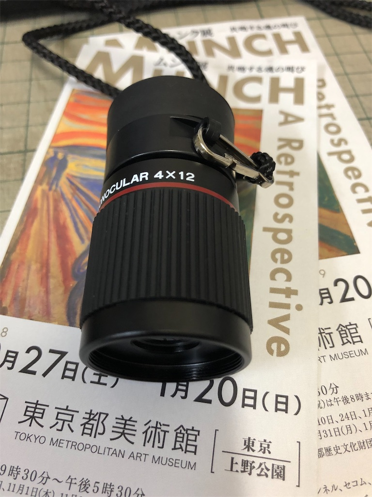 f:id:b-oyaji-yume:20181109204354j:image