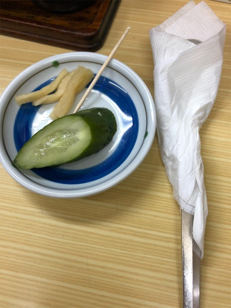 f:id:b-oyaji-yume:20181110175039j:image