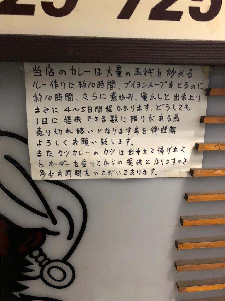 f:id:b-oyaji-yume:20181110175046j:image