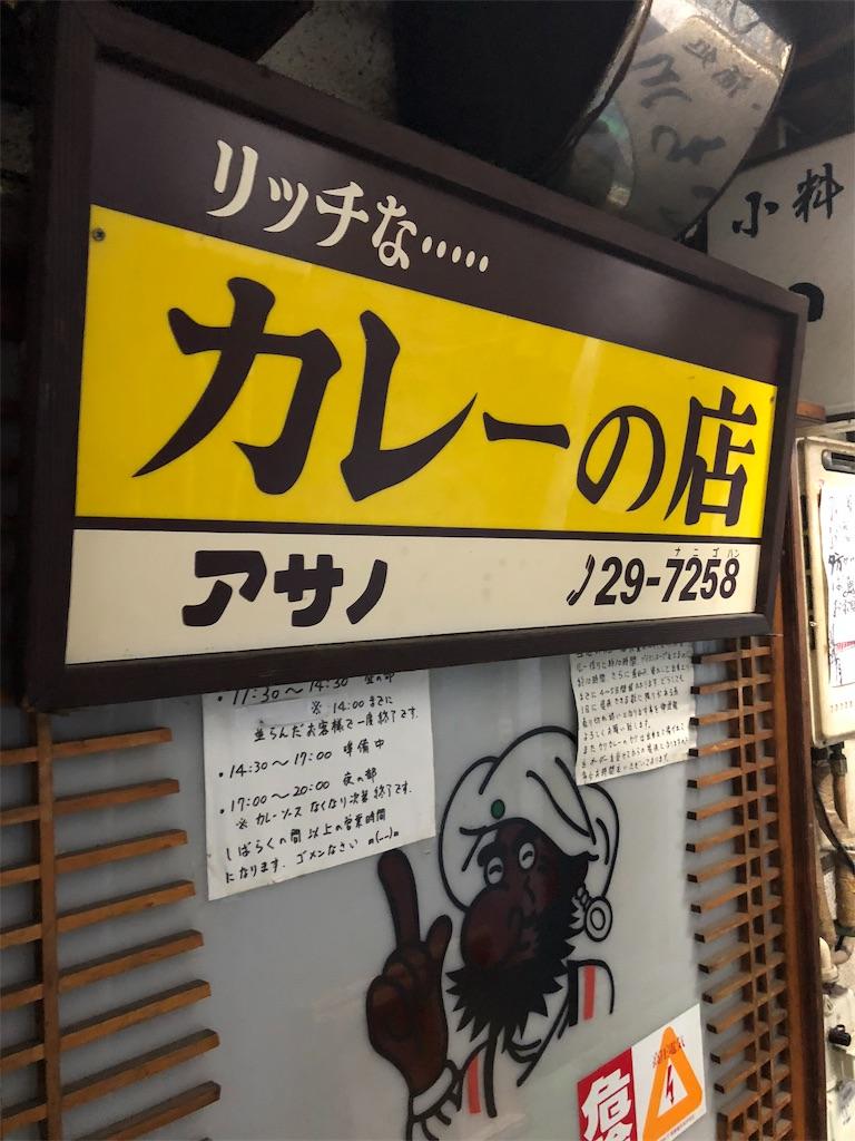 f:id:b-oyaji-yume:20181110175050j:image