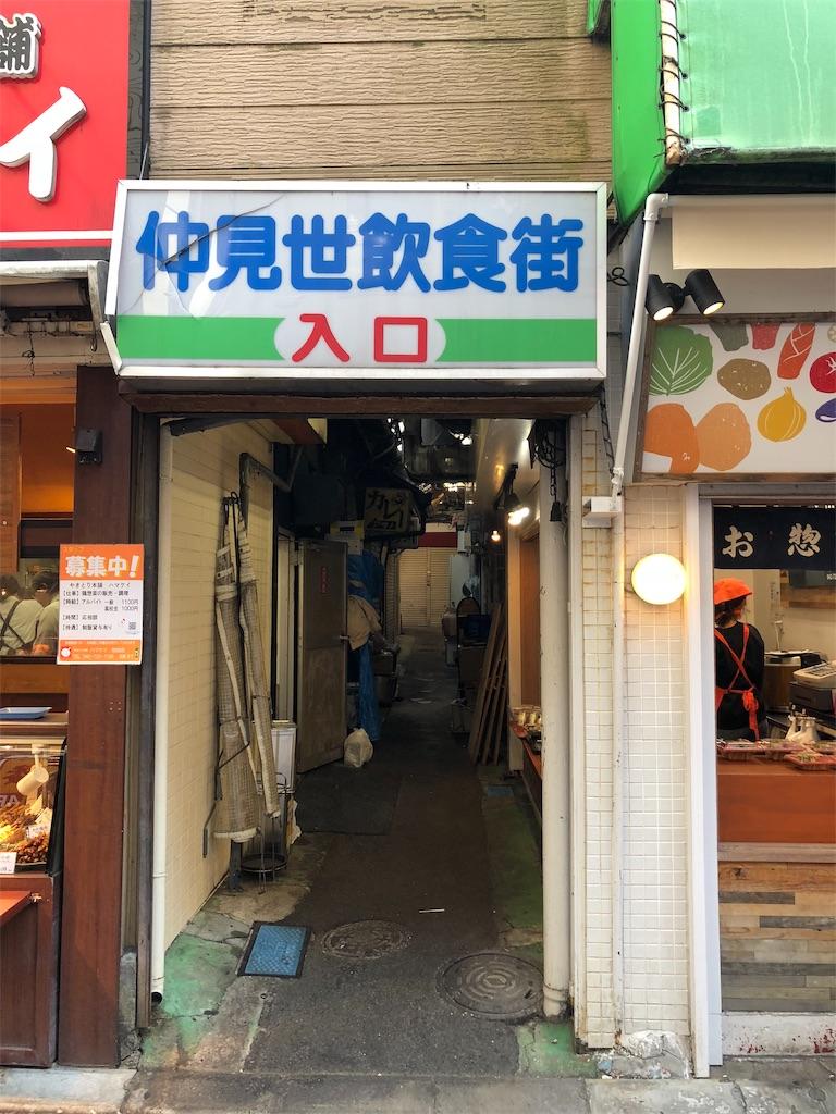 f:id:b-oyaji-yume:20181110175108j:image