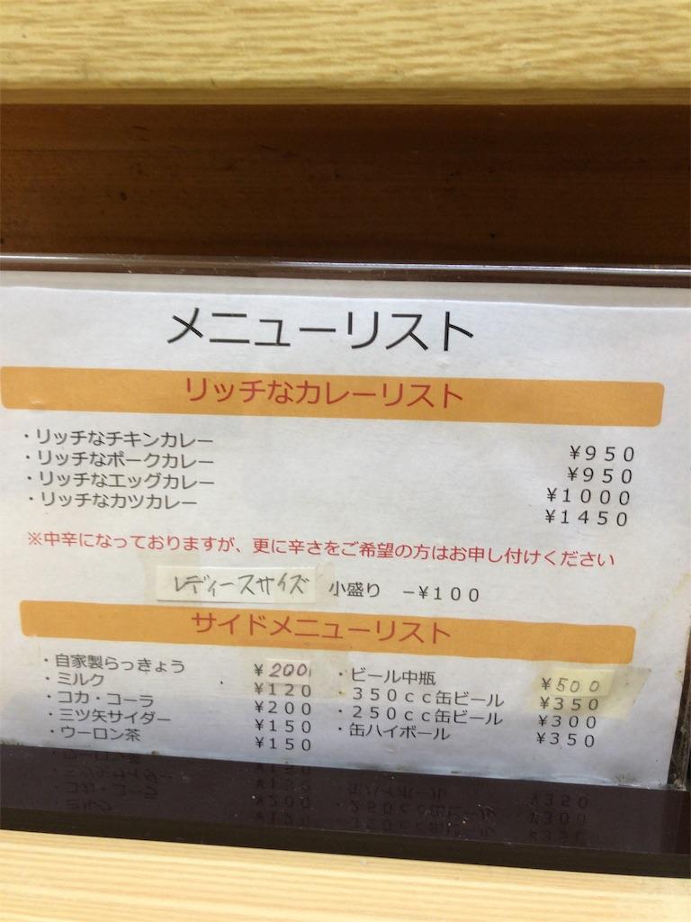 f:id:b-oyaji-yume:20181110175812j:image