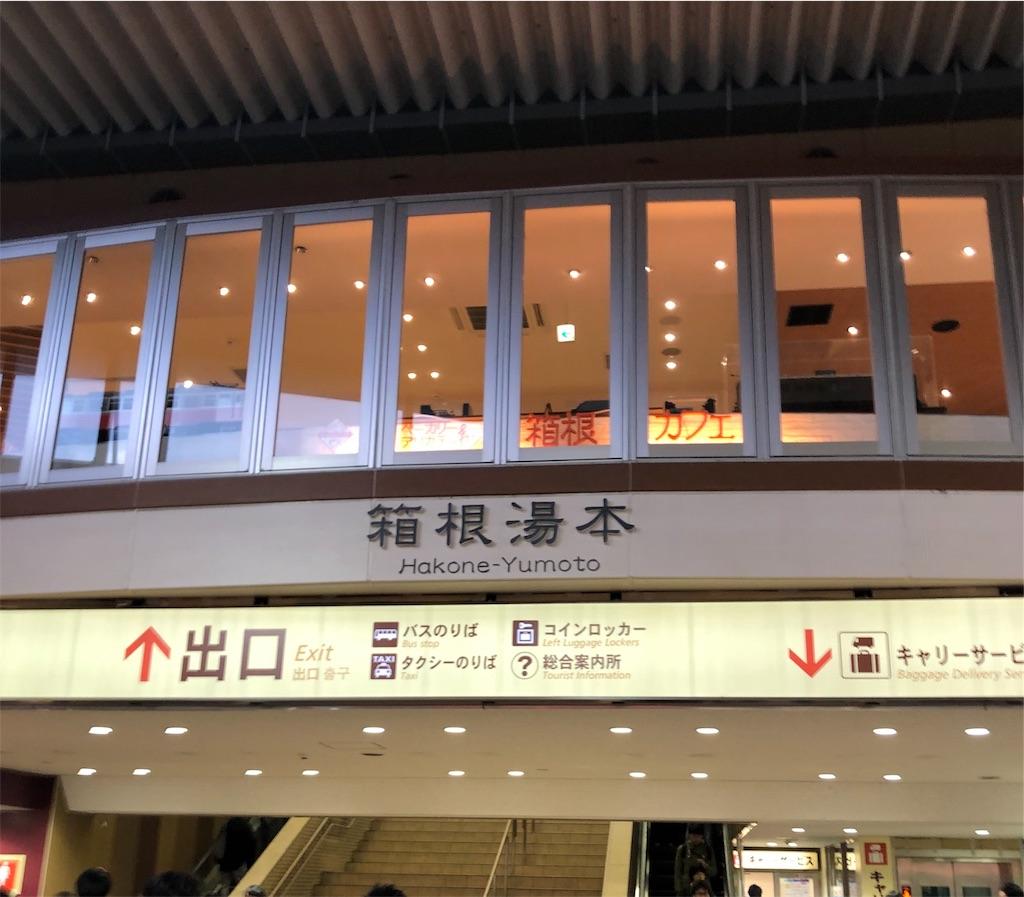 f:id:b-oyaji-yume:20181116193626j:image