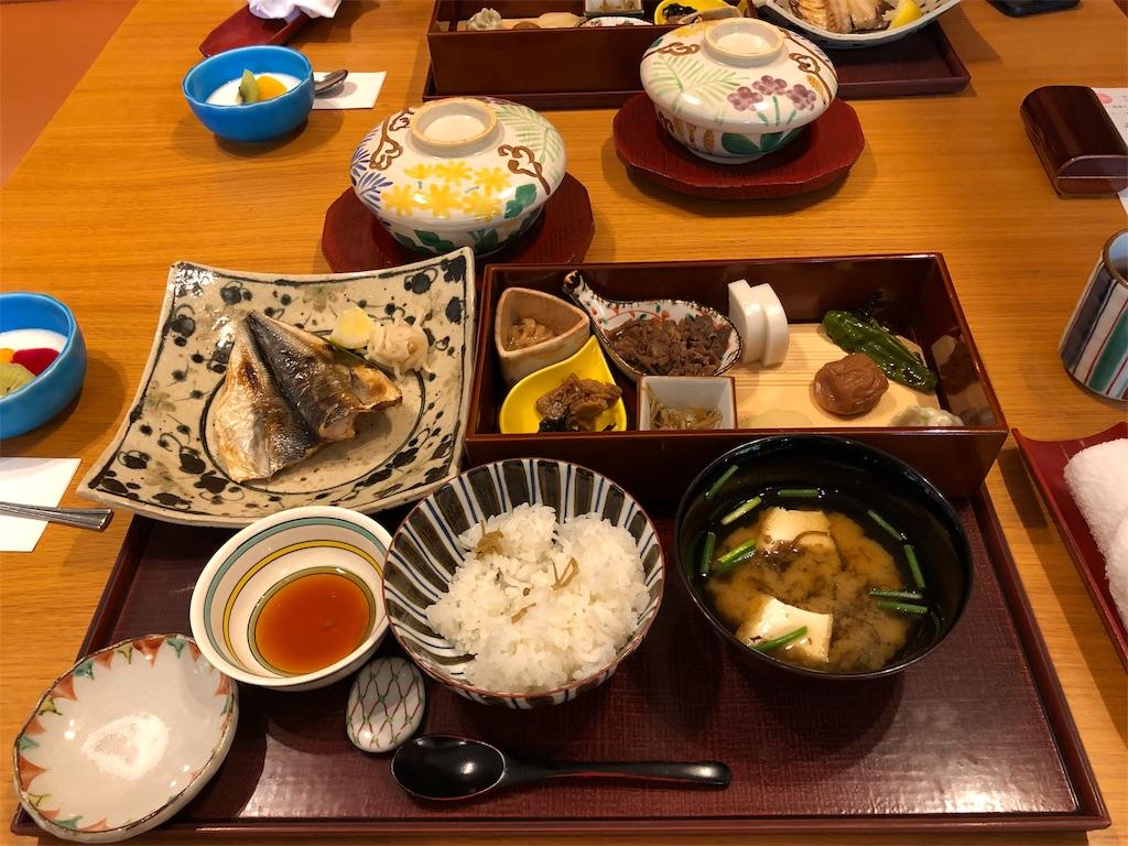 f:id:b-oyaji-yume:20181116201652j:image