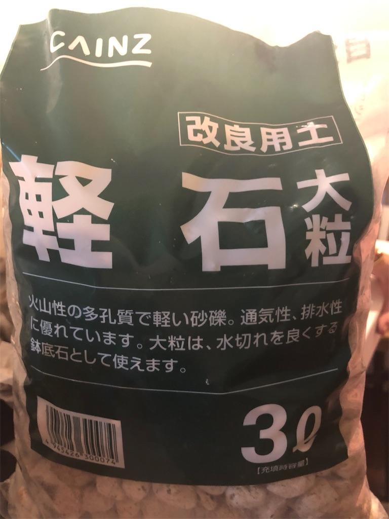f:id:b-oyaji-yume:20181128001053j:image