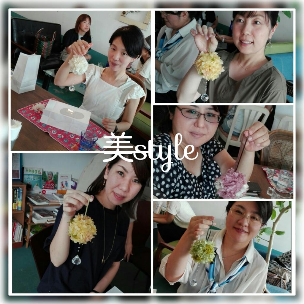 f:id:b-style-hanaroma:20160725152001j:plain