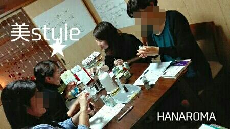 f:id:b-style-hanaroma:20170227114256j:plain
