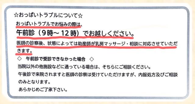 f:id:b-totochan:20210512101540p:plain