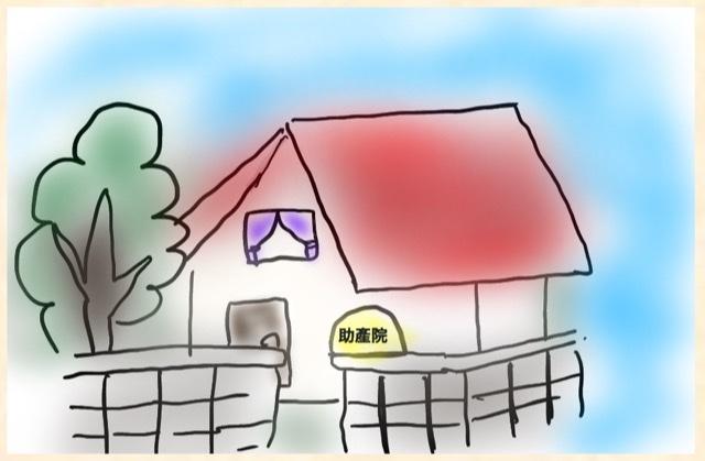f:id:b-totochan:20210514154850p:plain