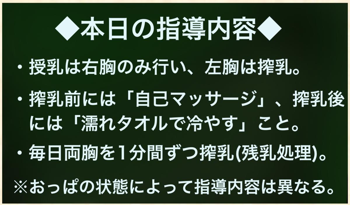 f:id:b-totochan:20210515224349p:plain