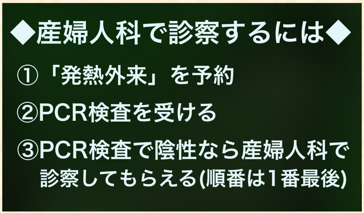 f:id:b-totochan:20210515224434p:plain