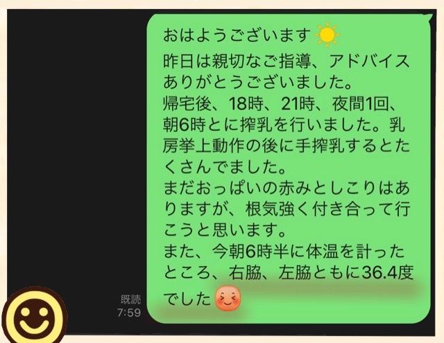 f:id:b-totochan:20210518225502p:plain