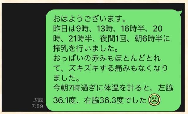 f:id:b-totochan:20210519144938p:plain