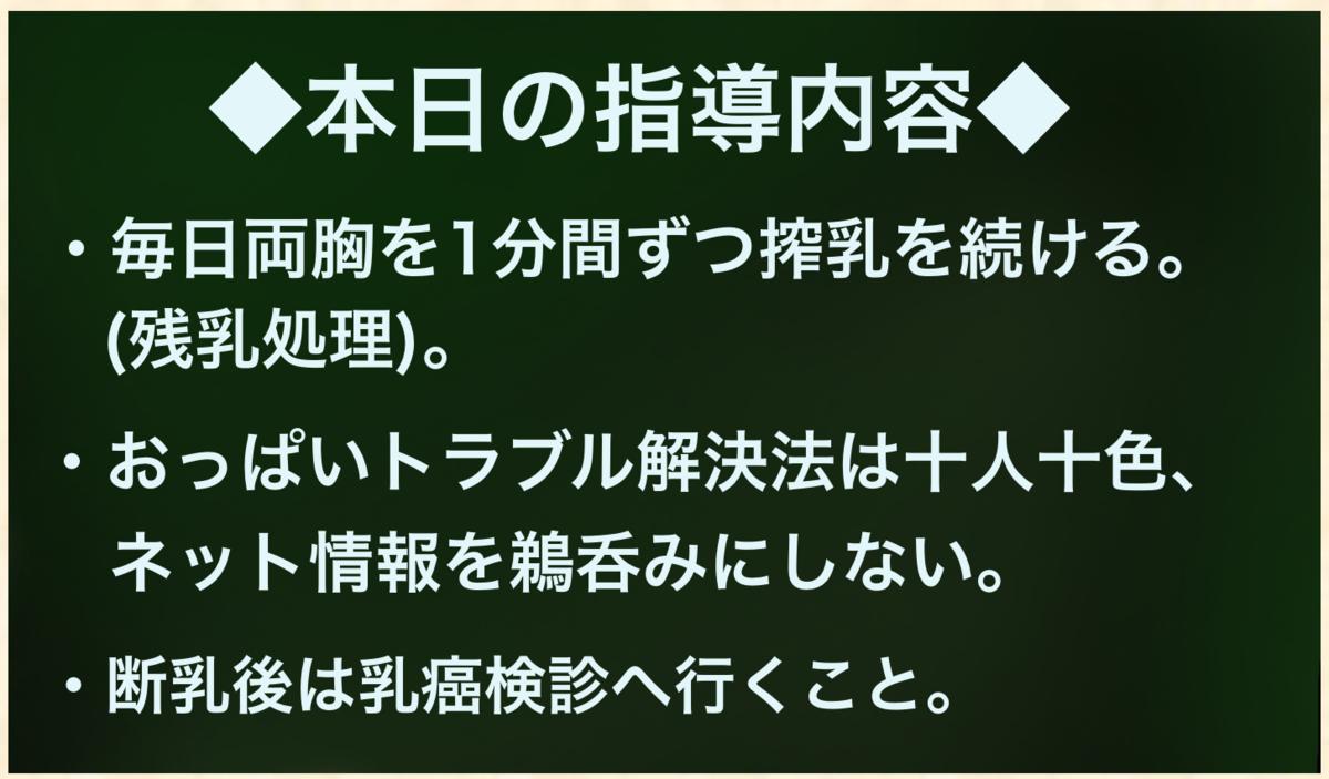 f:id:b-totochan:20210520120226p:plain