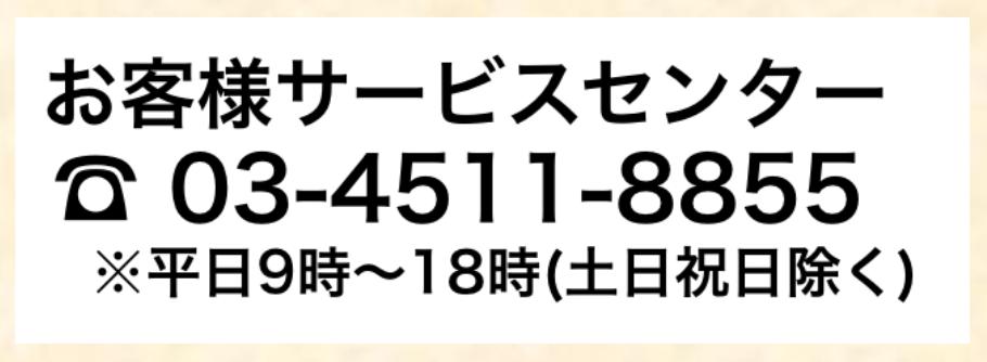 f:id:b-totochan:20210525143357p:plain