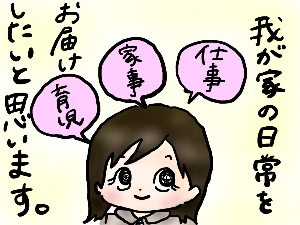 f:id:b-totochan:20210530161056p:plain