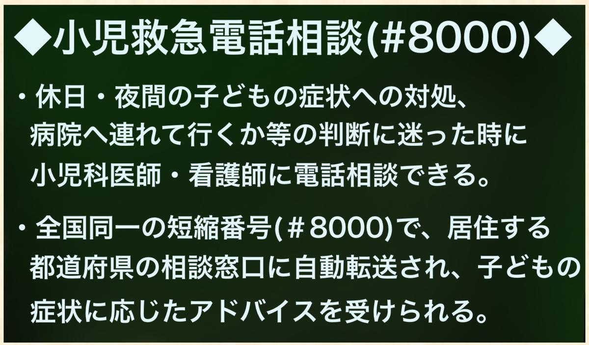 f:id:b-totochan:20210609134722p:plain