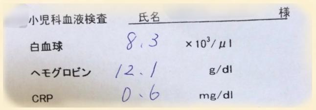 f:id:b-totochan:20210609143950p:plain