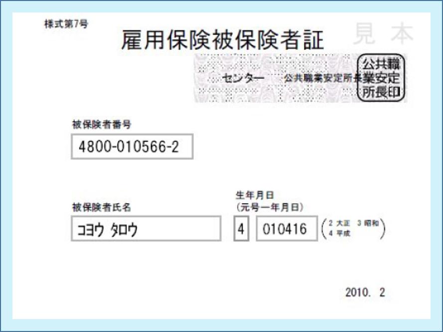 f:id:b-zone-salariedman:20170219131645p:plain