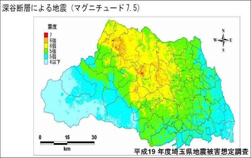 地震 埼玉