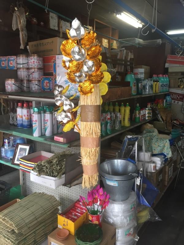 盆花でこの盆花は職人が手作りしており、黄色の部分は麻で、花部分は