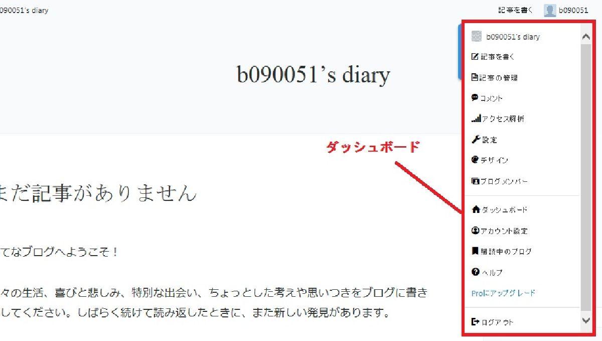 f:id:b090057:20190528084721j:plain