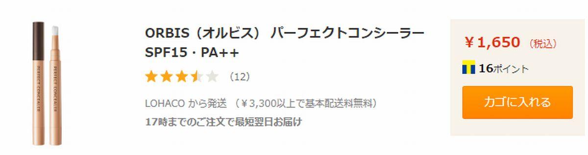 f:id:b090057:20191015212135j:plain
