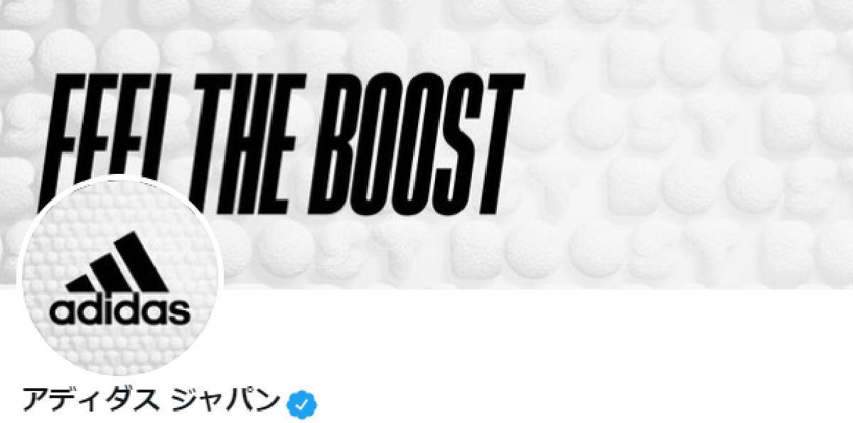 adidas(アディダス)はどのポイントサイト経由がお得なのか比較してみた!