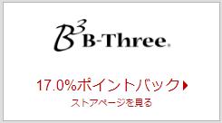 f:id:b090057:20200124204820p:plain