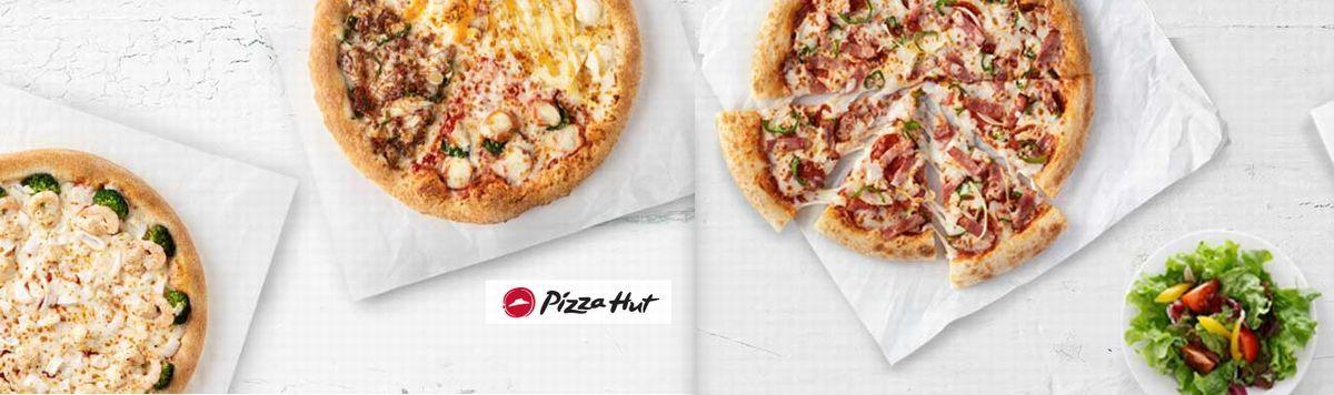 ピザハットのお持ち帰り割引や、ピザハットをポイントサイト経由で利用する方法