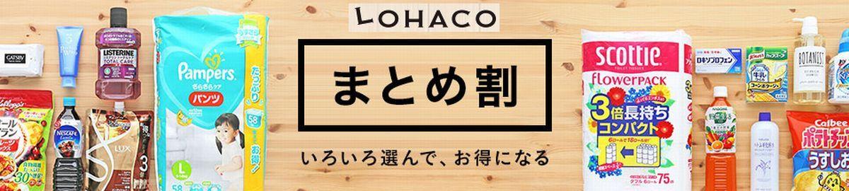 LOHACO(ロハコ) まとめ割