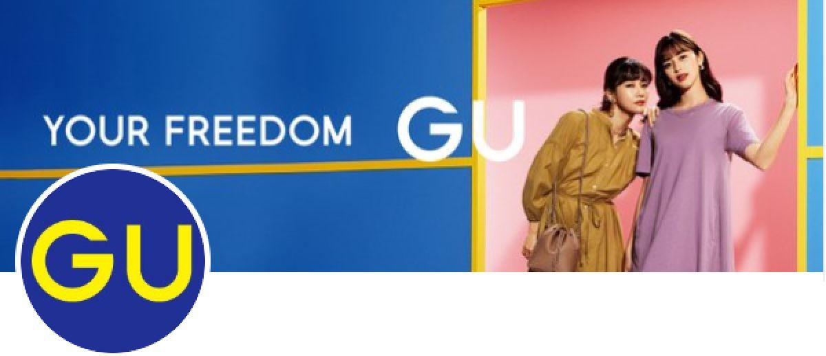 GUで楽天ポイントを貯める方法を紹介!楽天リーベイツ経由でもっとお得に!
