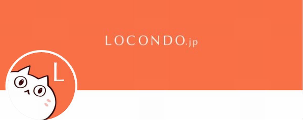 ロコンド(LOCONDO)/楽天ポイント