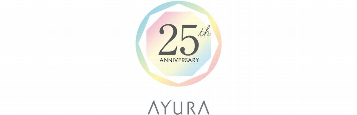 アユーラ化粧品(AYURA)はどのポイントサイト経由がお得なのか比較してみた!